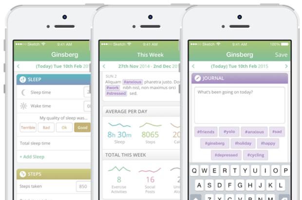 ginsbery app screens