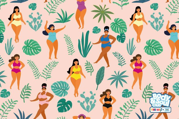 An illustration of women dancing in bikinis surrounded by foliage